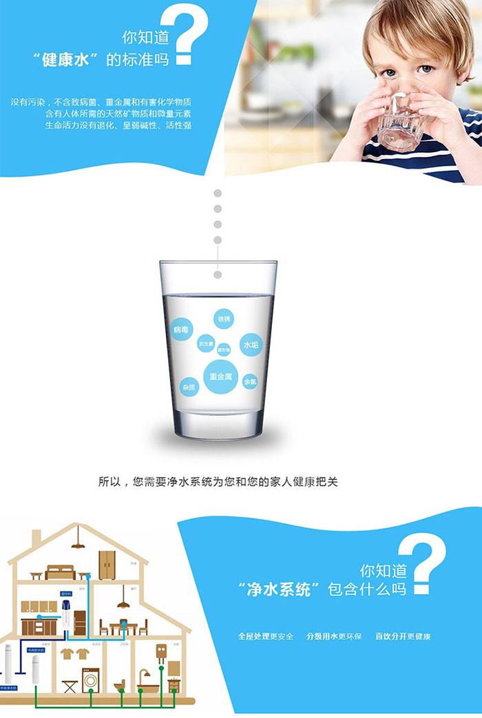 鑫之恒全屋水处理系统