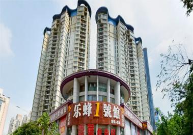 【深圳乐蜂精装河南分部】中央空调系统项目施工案例