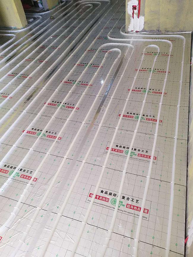郑州地暖 河南地暖 郑州地暖安装公司 河南地暖知名品牌 郑州地暖安装 河南地暖安装 中原地暖 地暖清洗 地暖安装费用 智享舒适家