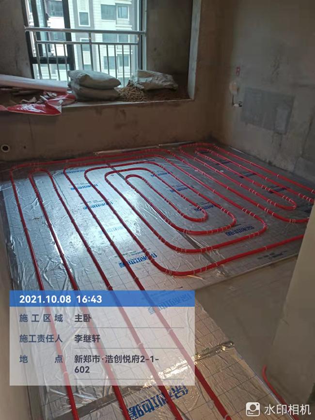 郑州地暖 河南地暖 郑州地暖安装公司 河南地暖知名品牌 郑州地暖安装 河南地暖安装 中原地暖 地暖清洗 地暖安装费用 智享住宅科技